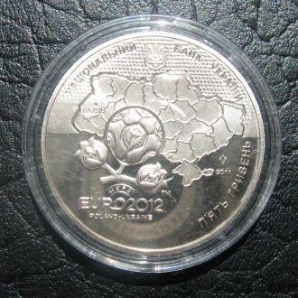 5 гривен евро 2012 Львів