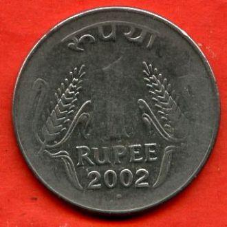 1 рупия 2002