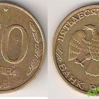 Россия 50 руб. 1993 г. ммд