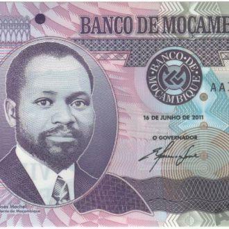 Мозамбик 20 Meticais 2011 в UNC из пачки, серия АА