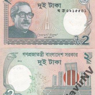 Bangladesh Бангладеш - 2 Taka 2012 UNC JavirNV