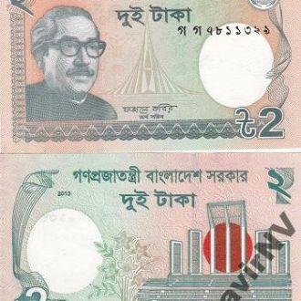 Bangladesh Бангладеш - 2 Taka 2013 UNC JavirNV