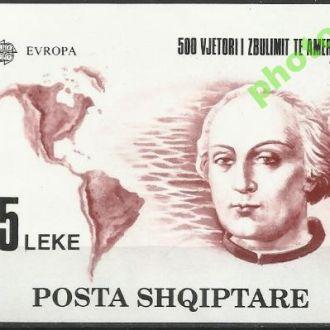 Албания 1992 Европа СЕПТ Америка транспорт Колумб