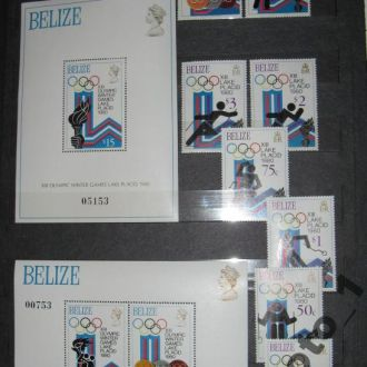 Белиз 1980 Олимпиада Лэйк Плесид 8 м.+2 бл.**