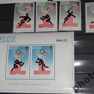 Белиз 1980 Олимпиада Москва велосипед 8м.+2бл.**