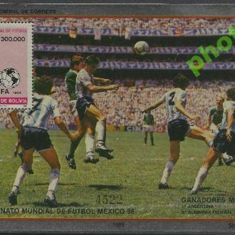 Боливия 1986 Футбол бл.**