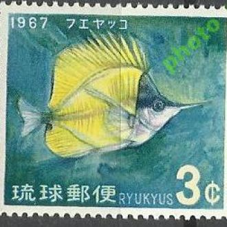 Рюкю 1967 фауна морская рыба 1м.**