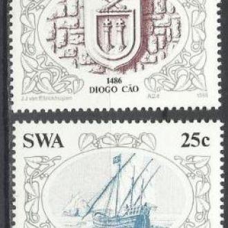 Юго-Западная Африка 1986 транспорт парусники 4м.**