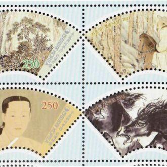 Корея 2011 ВОСТОЧНАЯ ЖИВОПИСЬ ГРАФИКА ПЕЙЗАЖ ИСКУССТВО ЛОШАДИ КОНИ Лист 16 Марок** 4 Серии