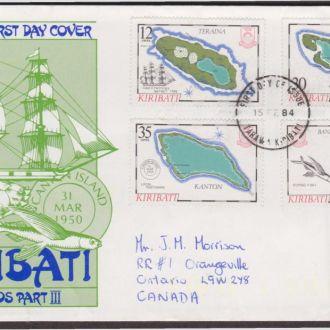 Кирибати 1984 ЧЕРЕПАХА ЗЕМНОВОДНОЕ ЖИВОТНОЕ АМФИБИЯ РЫБА ИХТИОЛОГИЯ ФАУНА ПАРУСНИК КАРТА КПД Mi435-8