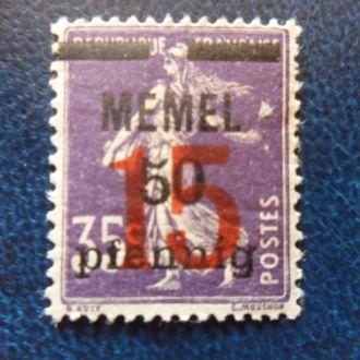 Германия - Мемель-3