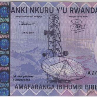 Руанда 2000 франков 31.10.2007 в UNC