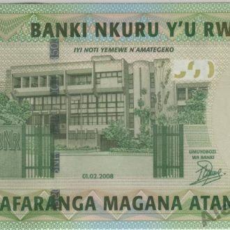 Руанда 500 франков 01.02.2008 в UNC