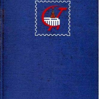 Кляссер, 10 листов, 20 стр, 300 х 220, Б1 3