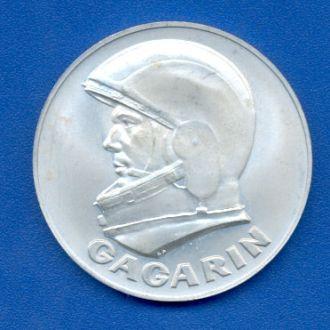 Знак Космос Гагарин GAGARIN.