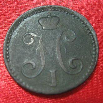 Монета 2 копейки 1842 год