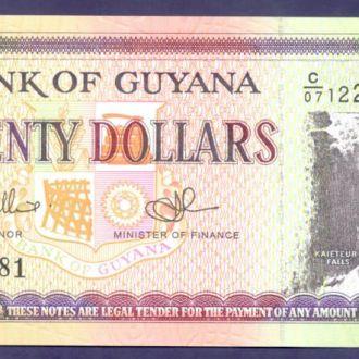 Боны Америка Гайана 20 долларов 1966 г.