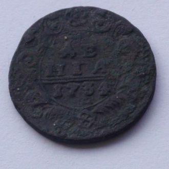 денга 1734