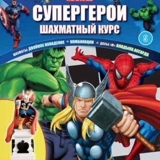 Шахматы Супергерои Марвел. Тор (Король). Цена!!!