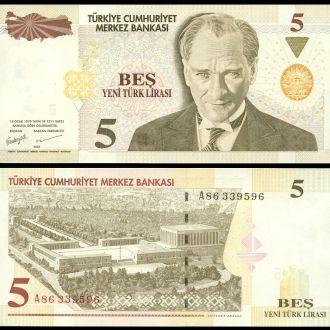 Turkey / Турция - 5 Lirasi 2005 UNC