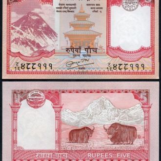 Nepal / Непал - 5 Rupees 2009 - OLM-OPeN
