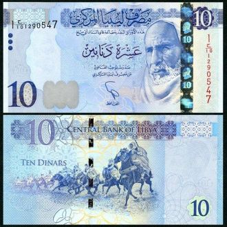 Libya / Ливия - 10 Dinars 2016 - UNC - OLM-OPeN