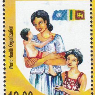 Шри-Ланка 2012 ВОЗ МЕДИЦИНА ПЕДИАТРИЯ ФЛАГИ 1м**