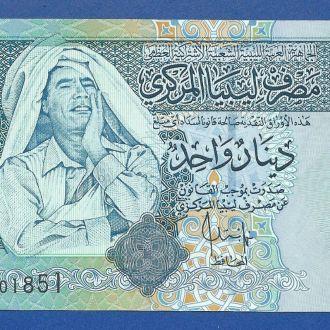 Libya / Ливия - 1 Dinar 2004 - UNC - OLM-OPeN