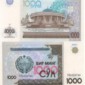 Uzbekistan / Узбекистан - 1000 Sum 2001 - aUNC