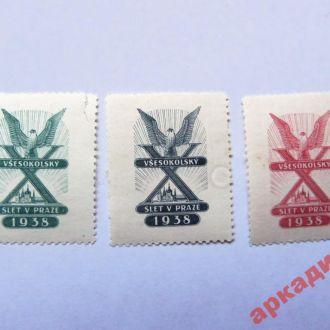 марки-Чехословакия от 1гр -(к10)  1938г 3марки