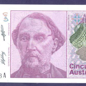 Боны Америка Аргентина 50 Австрал 1985 г.