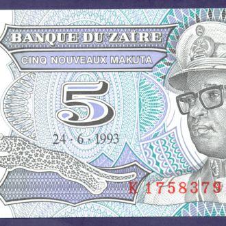 Боны Африка Заир 5 макута 1993 г.