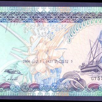 Боны Океания Мальдивы 5 руфи 2006 г.