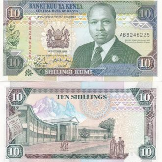 Kenya Кения - 10 Shillings 1989 UNC JavirNV