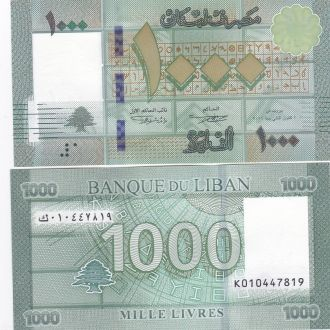 Lebanon Ливан - 1000 Livres 2016 UNC JavirNV