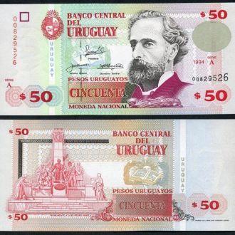 Uruguay / Уругвай - 50 Nuevos Pesos 1994 UNC