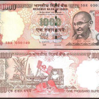 India / Индия - 1000 Rupees 2013 - UNC - OLM-OPeN
