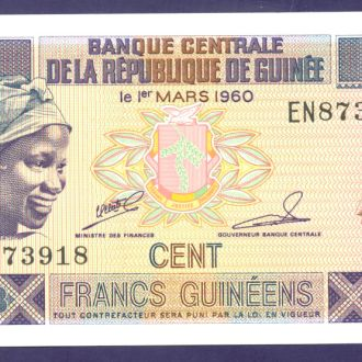 Боны Африка Гвинея 100 франков 1998 г.