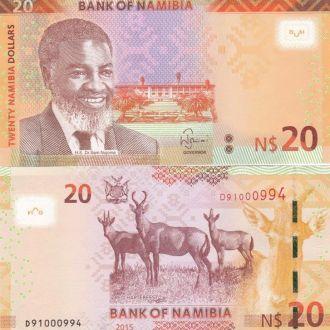 Namibia Намибия - 20 Dollars 2015 UNC JavirNV