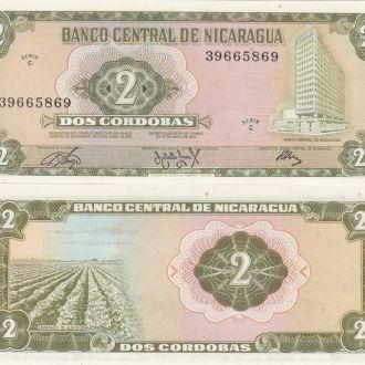 Nicaragua Никарагуа - 2 Cordobas 1972 P. 121a UNС