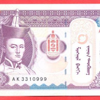 Боны Азия Монголия 100 тугриков 2008 г.