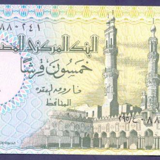 Боны Африка Египет 50 пиастров 2003 г.