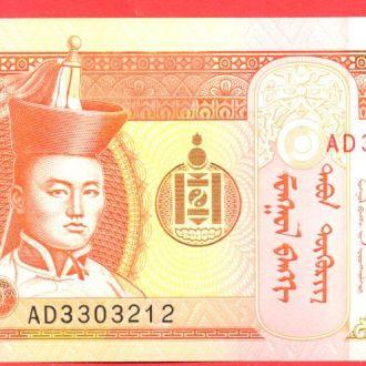 Боны Азия Монголия 5 тугриков 2008 г.