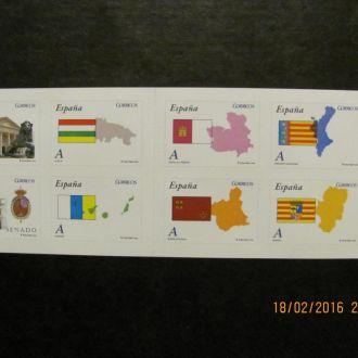 испания автономии 2010 **