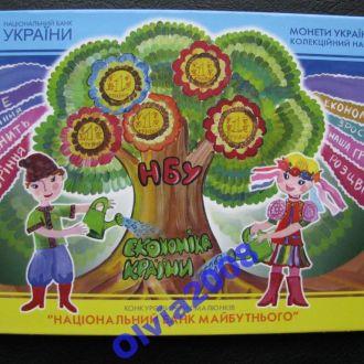 Набор обиходных монет Украины 2012