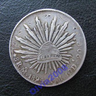 Мексика 8 реалов реал 1894 Серебро 903 проба Rare!