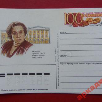 открытки-почтовые карточки с ОМ  с 1гр-1987г
