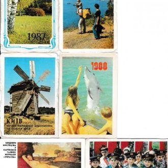 Календарики 1987 1988
