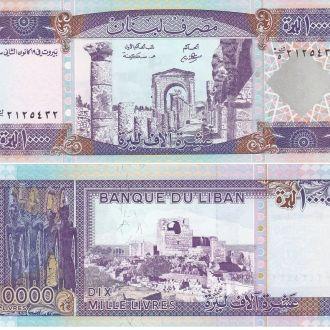 Lebanon Ливан - 10000 Livres 1993 P 70 UNC JavirNV