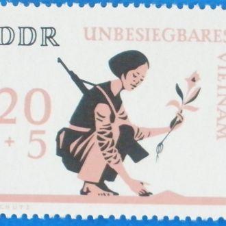 ГДР. 1966 г. Солидарность с Вьетнамом